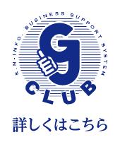 G.J.club